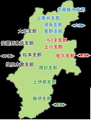 長野県地図